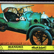 MANAMA (AJMAN) - CIRCA 1972: A stamp printed in emirate Bahrain of the United Arab Emirates shows car Parmont-Morgan 1922, series, circa 1972 — Stock Photo #12169264