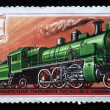 USSR - CIRCA 1979: A stamp printed in USSR shows passanger steam locomotive of type 1-3-1 series Su, stamp from series, circa 1979 — Stock Photo