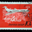 USSR - CIRCA 1963: A stamp printed in the USSR shows passenger airplane, series honoring 40 years of Aeroflot, circa 1963 - Stok fotoğraf