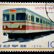 DPR KOREA - CIRCA 1976: A stamp printed by DPR KOREA (North Korea) shows locomotive, series, circa 1976 - 图库照片