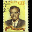 USSR - CIRCA 1961: A stamp printed in the USSR shows Patrice Lumumba, circa 1961 - Stock Photo