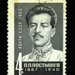 USSR - CIRCA 1968: A stamp printed in the USSR shows Pavel Postyshev, circa 1968 - Stock Photo