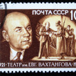 USSR - CIRCA 1971: A stamp printed in the USSR shows Peoples artist of the USSR Boris Schukin - actor of the theater named Eugene Vakhtangov, circa 1971 — Stock Photo #12169350