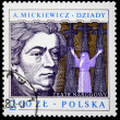 "POLAND - CIRC1980: stamp printed in Poland shows ortrait of playwright Adam Mickiewicz and scene of play ""Dziady"", series honoring 's teather, circ1980 — Stock Photo #12169360"