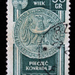 POLAND - CIRCA 1950s: A stamp printed in Poland shows personal seal of King Konrad II, circa 1950s — Stock Photo