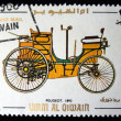 UMM AL QIWAIN- CIRCA 1968: A stamp printed in one of the emirates in the United Arab Emirates shows vintage car Peugeot 1893 year,full series - 48 of stamps, circa 1968 - 图库照片