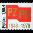 POLAND - CIRCA 1978: A stamp printed in Poland shows Polish Peoples Working Party banner, circa 1978 — Stock Photo