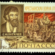 USSR - CIRCA 1973: A stamp printed in USSR shows Yemelyan Pugachev, circa 1973 — Stock Photo