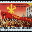 DPR KOREA - CIRCA 1980: A stamp printed in DPR KOREA shows North Korean , from series, circa 1980 — Stock Photo #12169570
