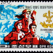 DPR KOREA - CIRCA 1980: A stamp printed in DPR KOREA shows North Korean , from series, circa 1980 — Stock Photo