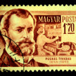 HUNGARY - CIRCA 1950s: A Stamp printed in Hungary shows Puskas Tivadar, circa 1950s - Stock Photo