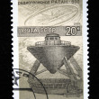 USSR - CIRCA 1987: A stamp printed by the USSR shows radiotelescope RATAN-800, circa 1987 — Stock Photo