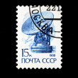 USSR - CIRCA 1988: A stamp printed in USSR shows Space exploration , series &amp;quot;Emblem&amp;quot; , circa 1988 - Stock Photo