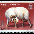 VIETNAM - CIRCA 1979: A stamp printed in Vietnam shows white ram on red background, circa 1979 — Stock Photo