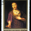 MONGOLIA - CIRCA 1981: A stamp printed by Mongolia, shows Saskia with Red Flower, by Rembrandt, circa 1981 — Stock Photo