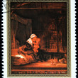 "MONGOLIA - CIRCA 1981: stamp printed by Mongolia, ""The holy family with drape"" Rembrant, circa 1981 — Foto Stock"