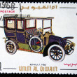UMM QIWAIN- CIRCA 1968: A stamp printed in one of the emirates in the United Arab Emirates shows vintage car Renault - 1906 year,full series - 48 of stamps, circa 1968 — Stock Photo