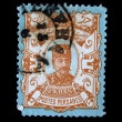 PERSIA (IRAN) - CIRCA 1935: A stamp printed in Spain shows Reza Shah Iran, circa 1935 — Foto de Stock