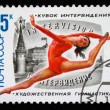 USSR - CIRC1982: stamp printed in USSR shows rhythmic gymnastic, circ1982 — Stock Photo #12169740