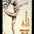 USSR - CIRCA 1979: A stamp printed in the USSR shows rhythmic gymnastics, series devoted Olimpic games in Moskow, circa 1980 - Stock Photo