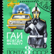 图库照片: USSR - CIRC1979: stamp printed in USSR shows road policeman, circ1979