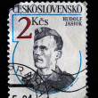 CZECHOSLOVAKIA - CIRCA 1984: A Stamp printed in Czechoslovakia shows Rudolf Jasiok, circa 1984 - Stock Photo