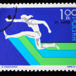 POLAND - CIRCA 1975: A stamp printed in the Poland shows Run with barriers, circa 1975 - Stock Photo