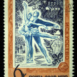 USSR - CIRCA 1970: stamp printed in USSR, shows Russian ballet with inscription &amp;quot;Art&amp;quot;, from the series &amp;quot;Tourism in USSR&amp;quot;, circa 1970 - Stock Photo