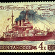 USSR CIRCA 1972: A stamp printed in the USSR shows Russian battleship Potemkin, circa 1972 - Stock Photo