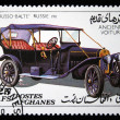 AFGHANISTAN - CIRCA 1989: A stamp printed in Afghanistan shows Russo-Balte - 1911, circa 1989 - 图库照片