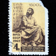 USSR - CIRCA 1962: A stamp printed in the USSR showing Saint Mesrob (Mesrop Mashtots), circa 1962 - Stok fotoğraf