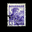 AUSTRIA - CIRCA 1934: A stamp printed in Austria shows Salzburg - woman in hat with umbrella in the hands, circa 1934 — Stock Photo