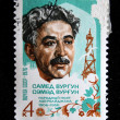 USSR - CIRCA 1976: A stamp printed in the USSR shows Samad Vurgun, circa 1976 — Stock Photo