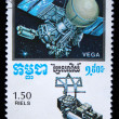 KAMPUCHEA - CIRCA 1986: A stamp printed in Kampuchea (Kingdom of Cambodia) shows Satilate Vega, circa 1986 - Stock Photo