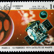 CUBA - CIRCA 1984: stamp printed by Cuba, shows Cosmonautics Day - February 12, 1974 Mars 5 satellite of Mars, circa 1984 — Stock Photo