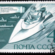 USSR - CIRCA 1969: A stamp printed in the USSR shows speedboat, circa 1969 — Stock Photo