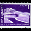 Stock Photo: BULGARI- CIRC1970s: stamp printed in Bulgarishows Semiconductor plant in Botevgrad, circ1970s