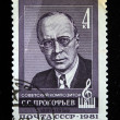 USSR - CIRCA 1981: A stamp printed in the USSR shows Sergei Prokofiev - greatest composers of the 20th century, circa 1981 — Stock Photo