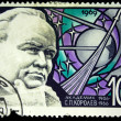 USSR - CIRCA 1969: A stamp printed in the USSR shows Sergey Korolyov, circa 1969 — Stock Photo