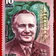 Vintage Sovet post stamp general designer of space vehicles Sergey Korolyov - Stock Photo
