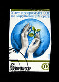 USSR - CIRCA 1982: A stamp printed in USSR shows 10-year program of UNO on the Environment, circa 1982 — Stock fotografie