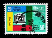 CEYLON - CIRCA 1966: A stamp printed in Ceylon (present time Sri Lanka) honoring 20 year UNESCO, circa 1966 — ストック写真