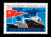 USSR - CIRCA 1974: a stamp printed by USSR, shows large antisubmarine ship, circa 1974. — Zdjęcie stockowe