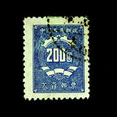 CHINA - CIRCA 1950s: A stamp printed in China shows number 200, circa 1950s — Stock Photo