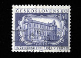 CZECHOSLOVAKIA - CIRCA 1958: A stamp printed in Czechoslovakia honoring 250 years of engineering school in Prague, circa 1958 — Stock Photo