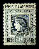 ARGENTINA - CIRCA 1956: A stamp printed in Argentina shows 1856 year post stamp with profile of woman, circa 1956 — Stock Photo