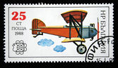 BULGARIA - CIRCA 1988: A stamp printed in Bulgaria shows airplane, circa 1988 — Stockfoto