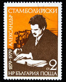 BULGARIA - CIRCA 1979: A stamp printed in Bulgaria shows Aleksandar Stamboliyski, circa 1979 — Foto de Stock