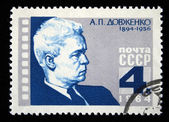 USSR - CIRCA 1964: A stamp printed in USSR shows ? Portrait of Dovzhenko — Stock Photo