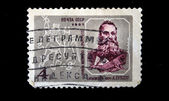 USSR - CIRCA 1961: A stamp printed in the USSR shows Alexander Pumpur, circa 1961 — Stock fotografie